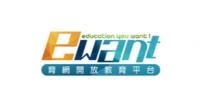 ewant 育網開放教育平臺圖片連結圖